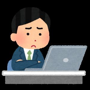 プログラミング必修化 5歳からプログラミングさせられていた当事者が語る、効率のよい学習方法