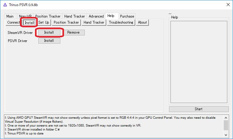 PCでPSVRで完全動作 その1 trinusPSVR編   ~ダレタス~