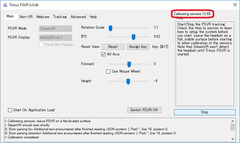 PCでPSVR完全動作 その6 PSVRをSTEAMVRで動かす。   ~ダレタス~